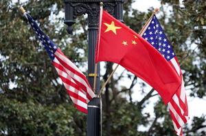 Китай скоротив обсяг прямих інвестицій в США до мінімуму з часів Великої рецесії