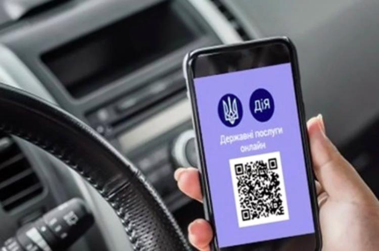 У Мінцифри презентували електронну автоцивілку в додатку «Дія»