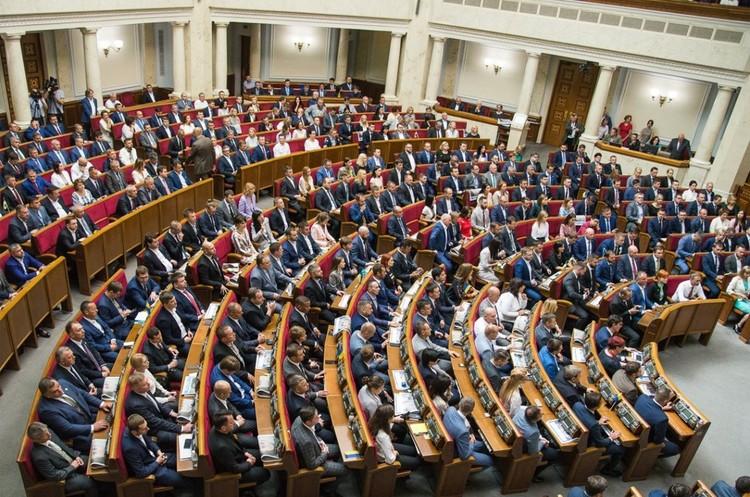 Верховная Рада приняла в целом «антиколомойський» законопроект о банках