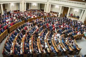 Верховна Рада прийняла в цілому «антиколомойський» законопроєкт про банки