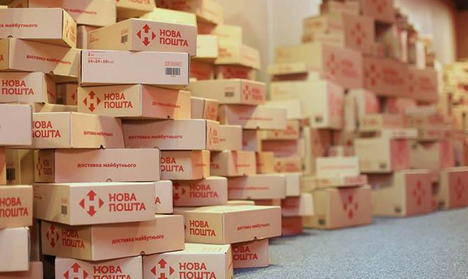 «Нова пошта» доставила українцям 32 тисячі посилок з медикаментами з аптек і онлайн-магазинів протягом місяця