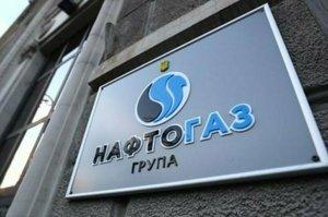 «Нафтогаз» сплатив до держбюджету 28 млрд грн податків за чотири місяці