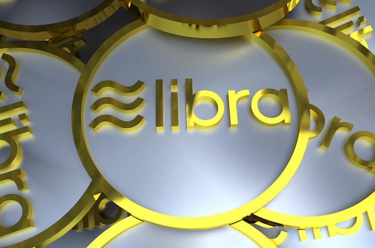 Сінгапурська державна інвесткомпанія Temasek приєдналась до проєкту Libra