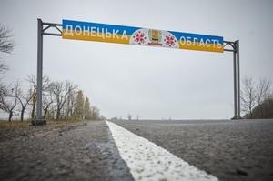 Українська сторона ТКГ наполягає на верифікації майна України на тимчасово окупованих територіях
