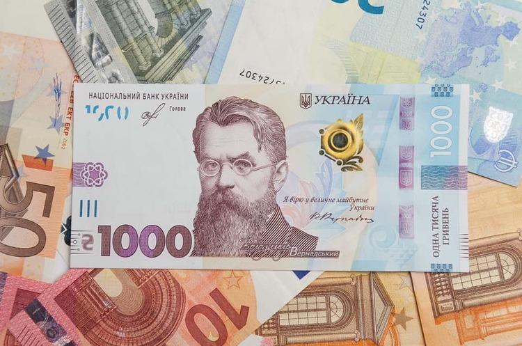 Райффайзен Банк Аваль та ТАСКомбанк долучились до програми «5-7-9»