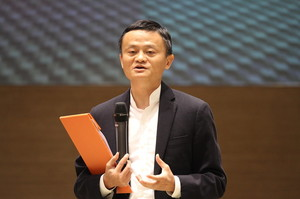 Засновник Alibaba Джек Ма йде з ради директорів SoftBank