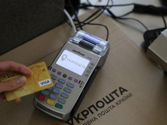 НБУ виступає проти законопроєктів про розширення фінансових послуг «Укрпошти»