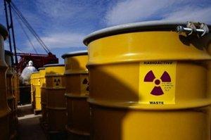 Рада прийняла в цілому законопроєкт про ядерну безпеку, який дозволить «Енергоатому» залучити 200 млн євро кредиту