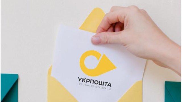 Верховна Рада прийняла в першому читанні законопроєкт про розширення фінансових послуг «Укрпошти»