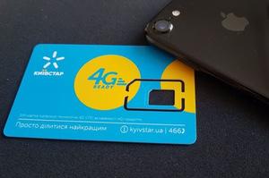У роботі мережі «Київстар» стався збій — у користувачів зник домашній інтернет