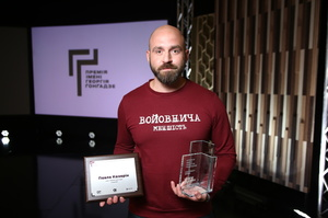 Лауреатом Премії імені Георгія Ґонґадзе 2020 року став Павло Казарін