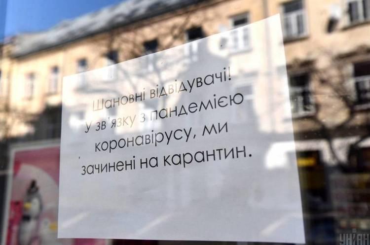 До другого етапу виходу з карантину готові 13 областей та не готові 11 і місто Київ