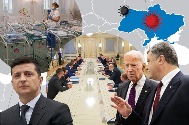 Україна в європейських ЗМІ: підсумки року «Зе-президента», відкладене перемир'я на Донбасі, Байден-гейт та заробітчани понад усе