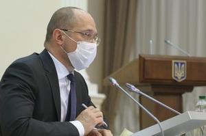 Аграрне спрямування Мінекономіки буде виділено в окреме міністерство – Шмигаль
