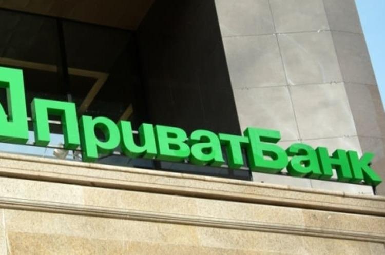 ПриватБанк на четверть срезает кредитные ставки по всем программам для помощи бизнесу после карантина