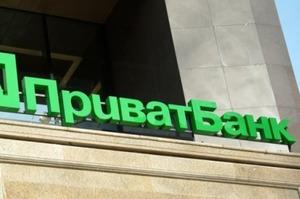 ПриватБанк на чверть зрізає кредитні ставки за всіма програмами для допомоги бізнесу після карантину