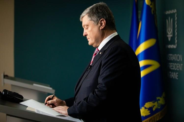ДБР України почало розслідування можливого прослуховування Порошенка