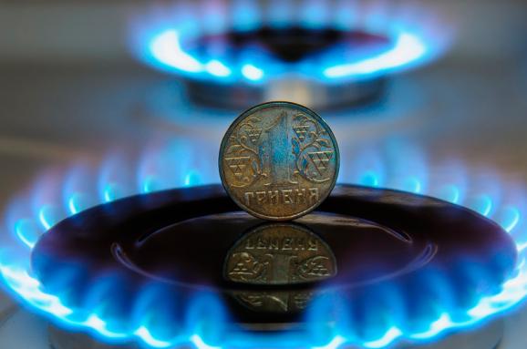 В Украине обвалились цены на газ из-за сезонного снижения спроса на европейских торговых площадках