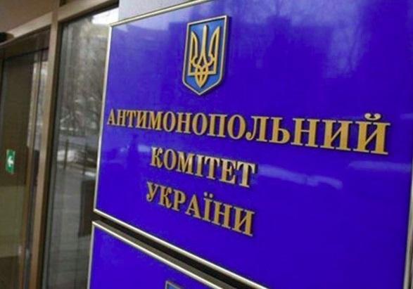 АМКУ разом з ЄС почали новий проект щодо зміцнення конкуренції в Україні
