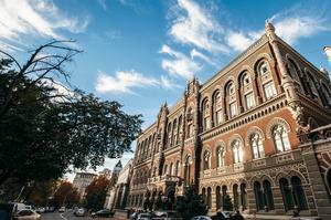 НБУ планує дозволити небанківським фінустановам передавати один одному повноваження щодо здійснення операцій з приймання готівки