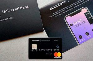 Monobank прекращает сотрудничество с ТАСкомбанк Тигипко с 1 июня