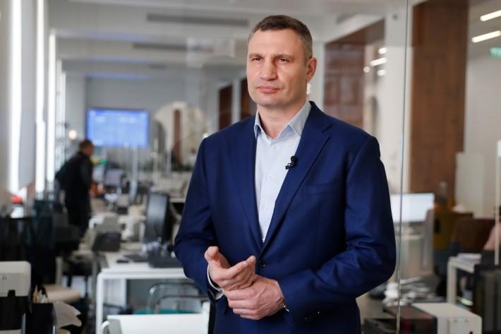 В Киеве 30 мая откроют ТРЦ и гостиницы – Кличко