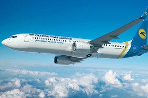 МАУ планує скоротити 900 співробітників через кризу в авіагалузі