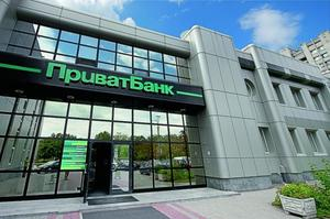 ПриватБанк продовжив кредитні канікули малому та середньому бізнесу до кінця липня