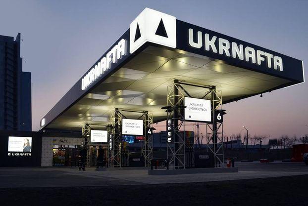 В «Нафтогазі» заявили про невідповідність стандартам конкурсу на главу правління «Укрнафти»
