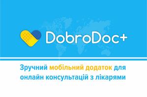 Выгодно для бизнеса: Мобильная клиника Dobrodoc+ запустила годовую подписку на онлайн-консультации врачей