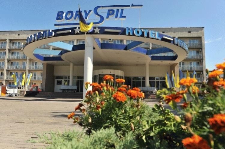 Аеропорт «Бориспіль» відновить роботу одного з двох своїх готелів