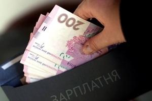 Борги по зарплатах перед медиками зросли на 54% за час карантину — YouControl