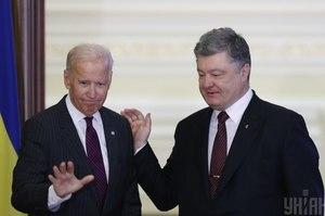 Российский след «пленок Деркача»: как за репутацию Трампа с РФ рассчитались «мирным атомом» Украины