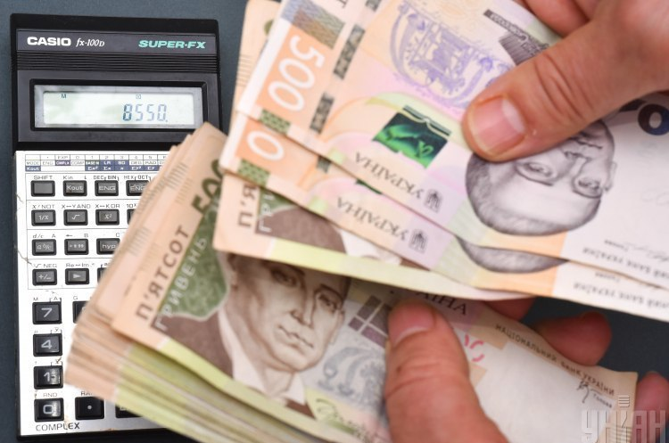 Залишок коштів на ЄКР на початок червня сягнув найбільшого значення за 2020 рік – Держказначейство