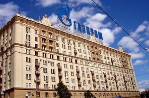«Газпром» оскаржив рішення арбітражу по спору з PGNiG