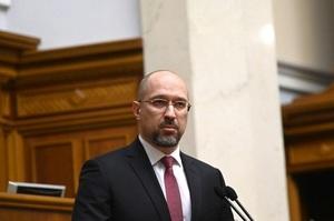 Прем'єр просить парламент призначити віце-прем'єра та двох міністрів