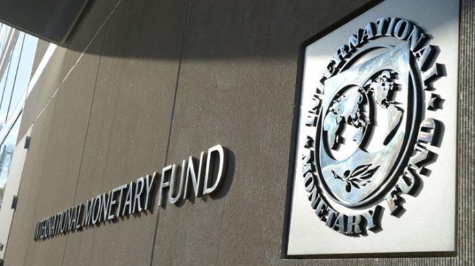 МВФ определился с датой рассмотрения украинского вопроса