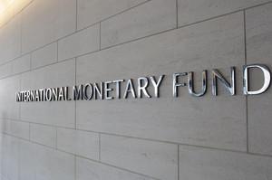 Відмінити стелі по тарифах на газ та зарплатах чиновників – проект меморандуму з МВФ