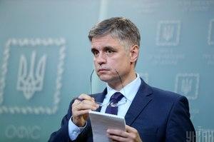 ВР звільнила Пристайка з посади віце-прем'єр міністра з євроінтеграції та призначила нового