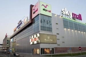 Естонський інвестор повідомив про погрози СБУ в питанні ТРЦ «Sky Mall»