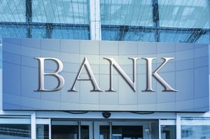 Частка працюючих відділень банків зросла до 89% – НБУ
