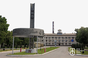 ФДМ змінив керівника Запорізького титано-магнієвого комбінату