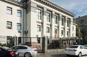 МЗС РФ направило Україні ноту через розрив договору оренди землі для посольства РФ