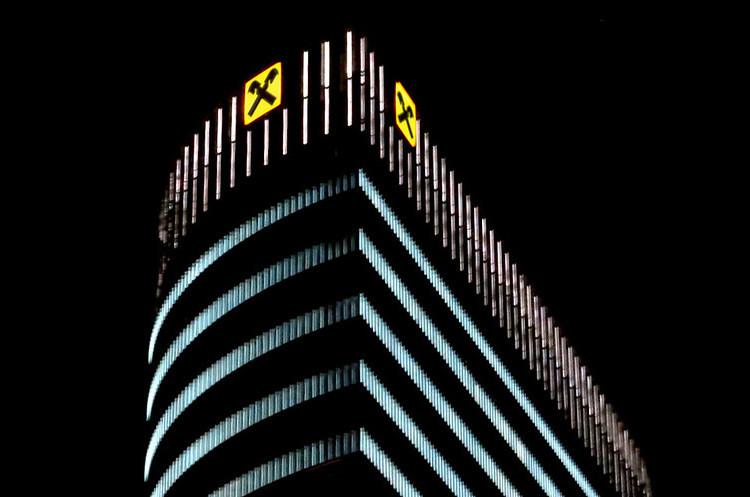 Raiffeisen Bank International переніс розробку цифрового банкінгу в Україну – Der Standard