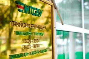 За п'ять років страховики ОСЦПВ сплатили постраждалим майже 9 млрд грн