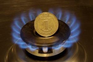 НКРЕКП спростила правила зміни постачальника газу – Нафтогаз