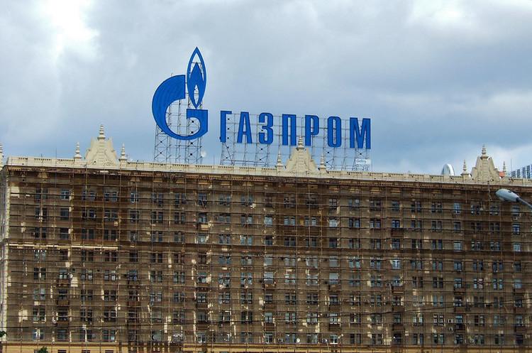 Доходи «Газпрому» з початку року обвалились на понад 50%
