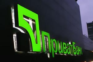 ПриватБанк запустил единое мобильное приложение для физлиц и предпринимателей на базе Privat24