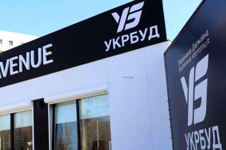 Понад тисячу інвесторів «Укрбуду» зібралися на мітинг під Офісом президента