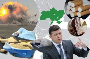 Україна в європейських ЗМІ: виробники сигарет проти COVID-19, антикорупційні умови МВФ, нові перепони у справі MH17 та культурний феномен «ленінопаду»